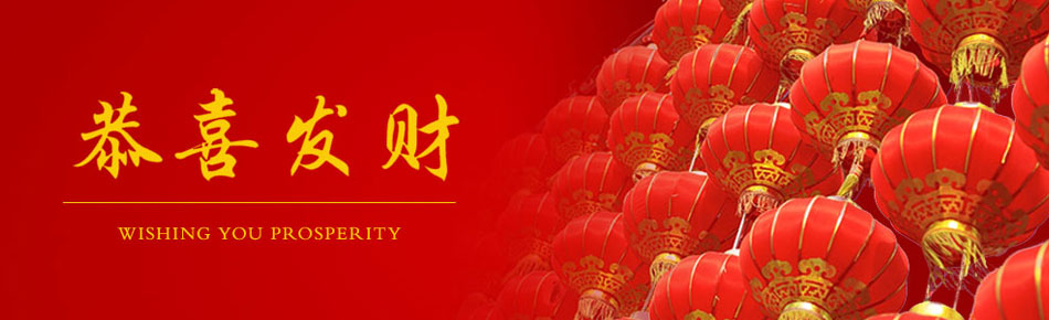 happy chinese new years